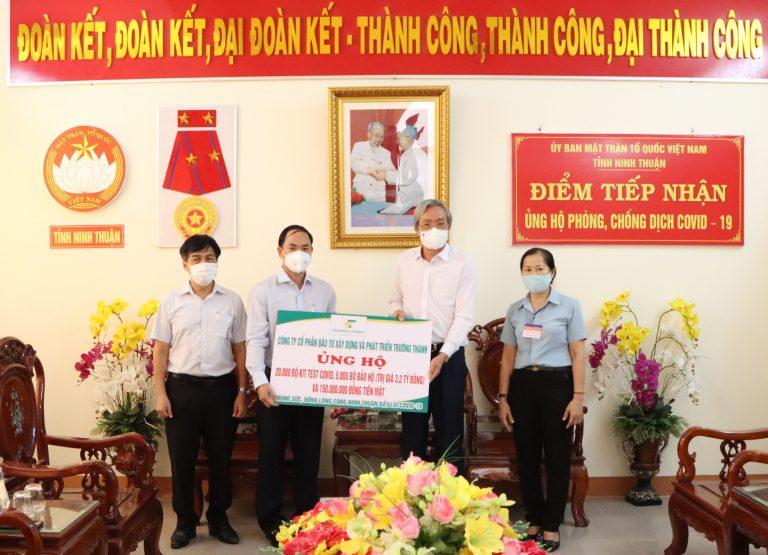 Trường Thành ủy hộ mua vaccine phòng ngừa Covid-19